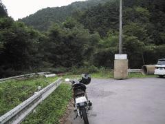 埼玉県名栗村